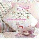 غلا صالح الحربي (@032_aa) Twitter
