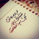 ameerah63 (@01a8e3642b7f4ea) Twitter