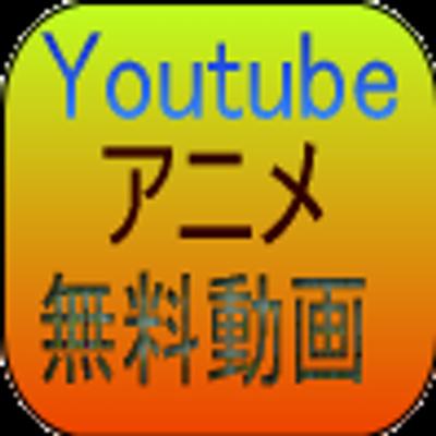 ニコニコ動画 -