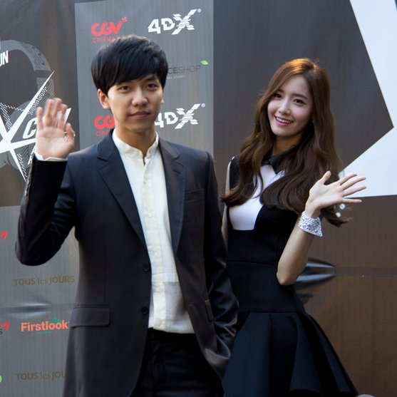 yoona dating with lee seung gi and shin