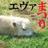 nozomi_nagatuki