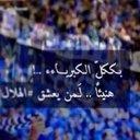 ابو عمار (@0598887871) Twitter