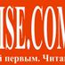 После обыска МВД вызвало главу люстрационного департамента Минюста Козаченко на допрос - Цензор.НЕТ 3176