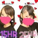 Shion♡ (@0505Hion) Twitter