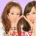 優花 (@08170722) Twitter