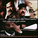عبدالله الميموني  (@0508Aaaa) Twitter
