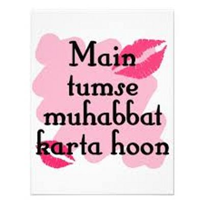 Urdu Love Quotes Urdu Love Quote Twitter