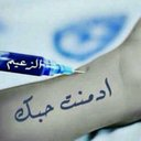 الهلالي (@0557g81) Twitter