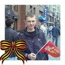 Алексей Кулаков (@AlexMuchitel) Twitter