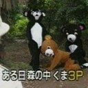 米谷@ヨネタニ豚 (@0328Yonetaku) Twitter
