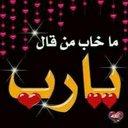 zuhair (@58Bakour) Twitter