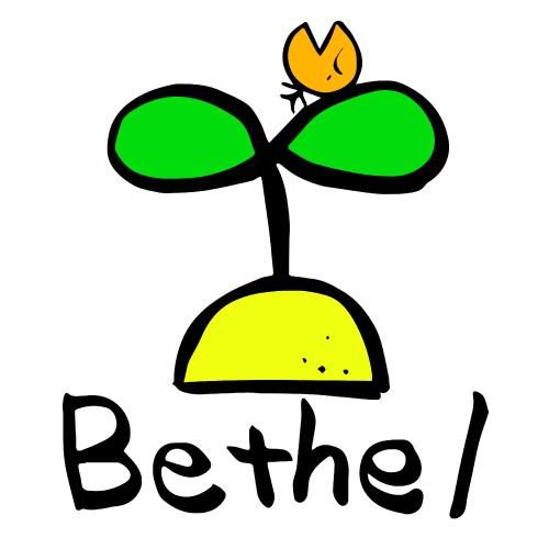 べてるの家 (@Bethelnoie) | Twi...