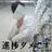 kei_chemist