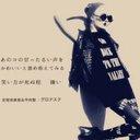 坂本 裕香 (@0528_8) Twitter