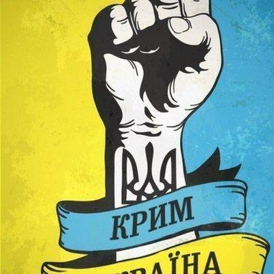 На оккупированных территориях Донбасса и Крыма участились случаи ксенофобного вандализма, - правозащитники - Цензор.НЕТ 7003
