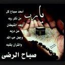 صالح الشامان (@0546777502) Twitter
