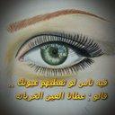 علي جلال (@058db483fcdd40a) Twitter