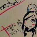 みやっちゃん (@103_mika) Twitter