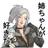 toge_shi