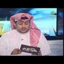 خالد العمار (@237Yuy) Twitter