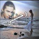abo ahmad allord (@05352259001asd) Twitter
