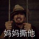 YuLI (@021_li) Twitter