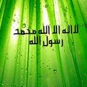 عسانا ندخل الجنه (@0809sal93980703) Twitter