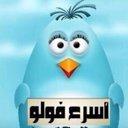 قروب زياده المتابعين (@11Nasooooo) Twitter