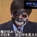 ガキ〜 (@0Takashi123) Twitter