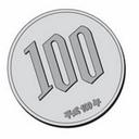 ちょ~うめぇ~んだ! 100円レシピ (@100yen_deliciou) Twitter