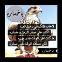عبدالمجيدالهذيلي (@053728) Twitter