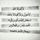 ابو محمد (@22_891) Twitter