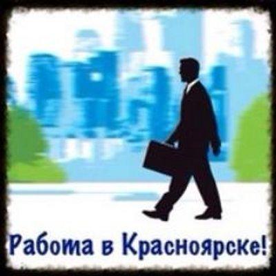 Работа в Иркутске теперь стала доступнее и поиск ее стал намного проще благодаря сайту наших партнеров РаботаИркутск.ру.