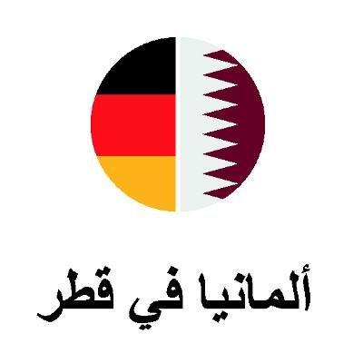 @GermanyinQatar