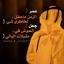 سلطان (@0535988436S) Twitter