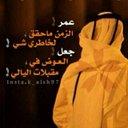 سعود  (@0535988436S) Twitter