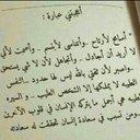 فهد البلوي (@0543554123f) Twitter