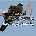 صالح (@05563_hot) Twitter