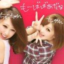 C (@09kchip) Twitter