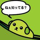 ゆうま (@0504Yuma1234) Twitter
