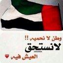 نهيّآنِيّه آلهْوى~ (@59ff59) Twitter