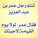عبدالعزيز (@007_azo) Twitter