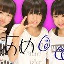 natsumi (@0601_2000) Twitter