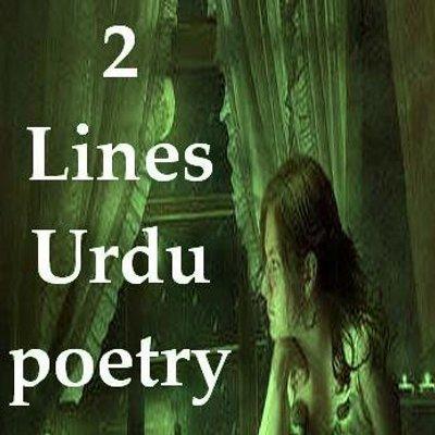 Urdu Poetry 2 Line At 2linepoetrysms Twitter