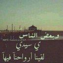 Ahmad Alazzi (@0530279659) Twitter