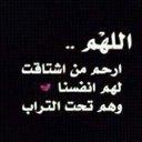 خالد المحبوب (@1399_khaled) Twitter