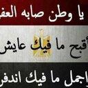 ابوعبد الملك (@2339b2be1a7b4e6) Twitter