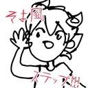 みさわ( ´-` ).。oO(ノヤさん) (@0302Makibi) Twitter