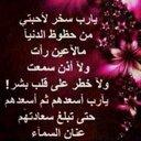أم محمود الهاشمية (@0mmahmood) Twitter