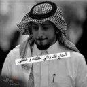 موسى بن محمد البارقي (@233Muosa) Twitter